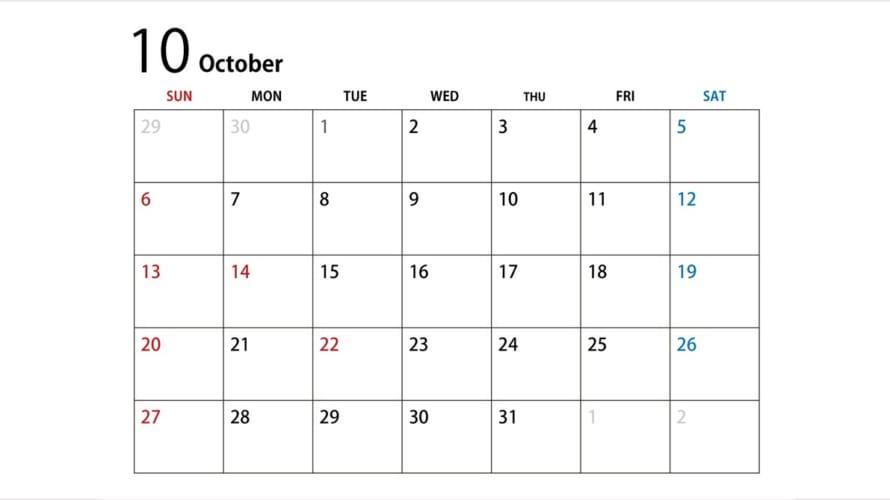 【今日は何の日シリーズ】 10月7日は何の日? その時B'zは?