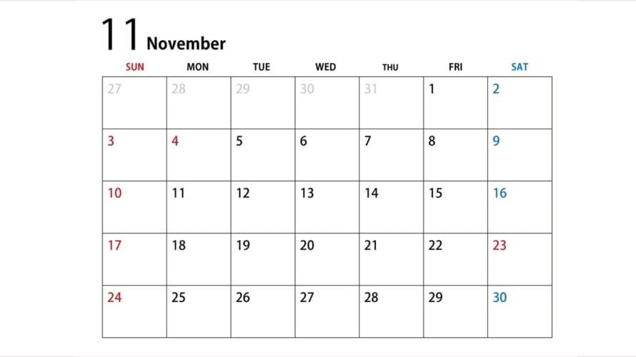 【今日は何の日シリーズ】 11月1日は何の日? その時B'zは?