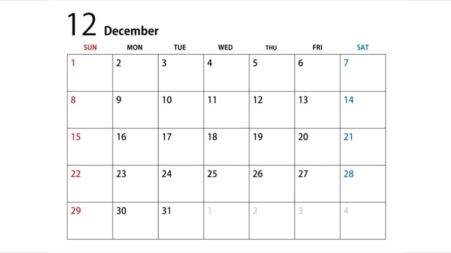 【今日は何の日シリーズ】 12月3日は何の日? その時B'zは?