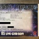 B'z LIVE-GYM 2019 -Whole Lotta NEW LOVE- ファンクラブのチケットと座席の関連性検証