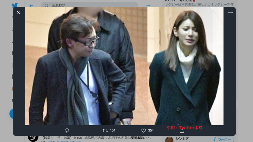 TOKIOのリーダー 城島茂さんついに結婚発表!!