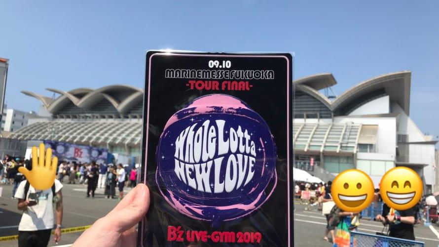 【ネタバレ注意!!】B'z LIVE-GYM 2019 -Whole Lotta NEW LOVE- 9/10 千秋楽 マリンメッセ福岡 セトリ