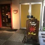 札幌 スープカリー 「イエロー」 グルメレポート