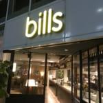 福岡 パンケーキ 「bills」 グルメレポート