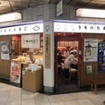 たまごかけごはん&親子丼 「赤坂うまや うちのたまご直売所 羽田空港店」 グルメレポート