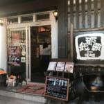 沖縄焼肉 あぐー豚 「焼肉乃我那覇 本店」 グルメレポート