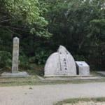 斎場御嶽(せーふぁーうたき) 沖縄のパワースポットに行ってきました