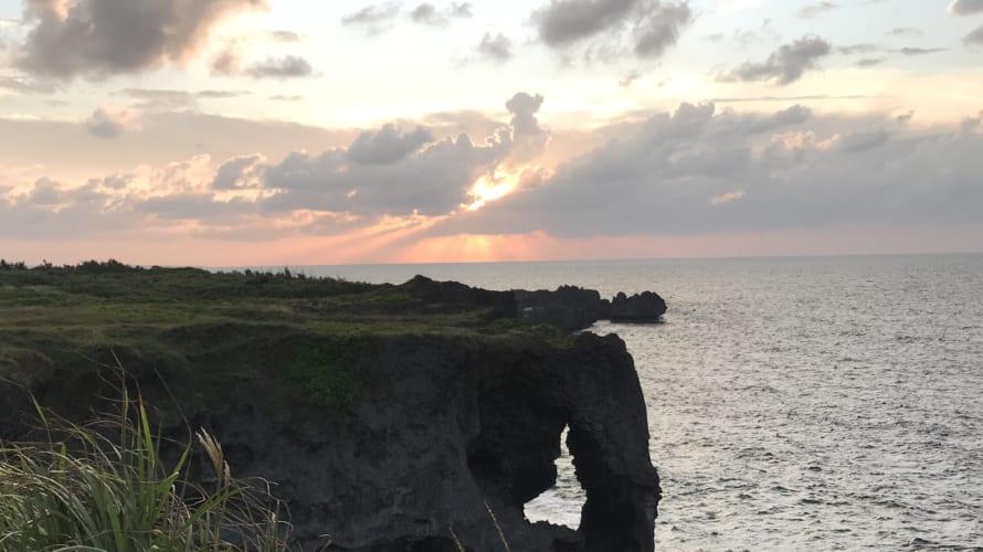 沖縄 万座毛 夕日が沈むのを見に行ってきました