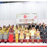 令和初となる第70回NHK紅白歌合戦 出場歌手決定!! Kis-My-Ft2など初出場