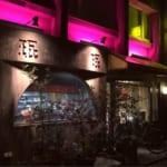 乃木坂 餃子の名店「珉珉(みんみん)」 グルメレポート