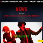 【2/8更新】B'z 稲葉さんソロツアー INABA/SALAS LIVE TOUR 2020 申込内容&抽選結果発表!!