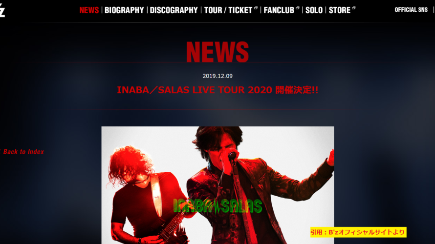 B'z 稲葉さんソロツアー INABA/SALAS LIVE TOUR 2020 開催決定!!