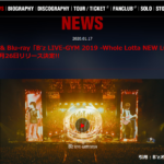 B'z DVD・ブルーレイ「B'z LIVE-GYM 2019 -Whole Lotta NEW LOVE-」2020年2月26日リリース決定!!