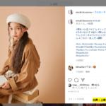 1位指名2社の上妻美咲さん!!顔画像やインスタ!!ガールズオーディションプロジェクト「DUO presents TGC AUDITION 2020」