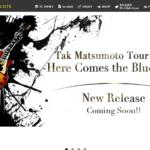 B'z 松本さんソロツアー Tak Matsumoto Tour 2020 -Here Comes the Bluesman- 開催決定!!