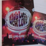 「B'z LIVE-GYM 2019 -Whole Lotta NEW LOVE- 」DVD購入!!特典のクリアファイルはどんな感じ?