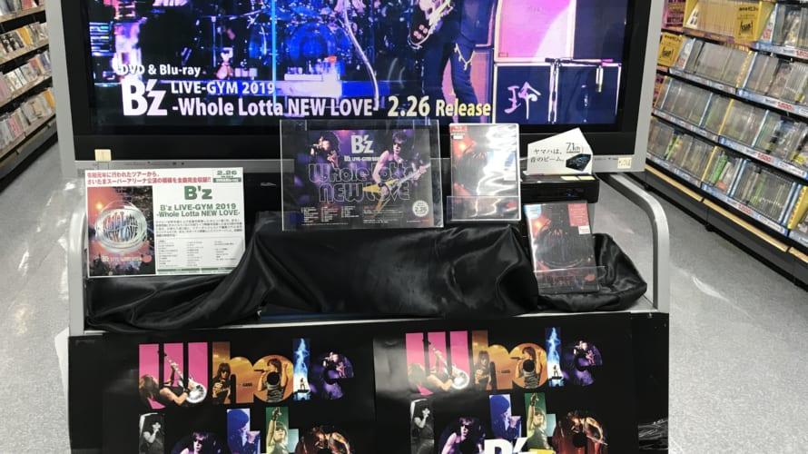 【B'z 5/31まで限定‼】歴代ライブ映像全23作品YouTubeで一挙フル公開‼