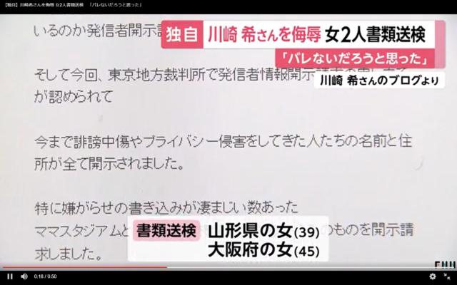 ブログ 川崎 希