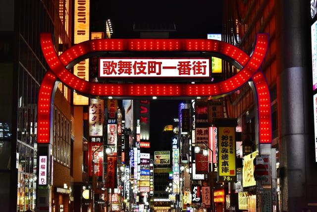 歌舞伎町で新型コロナウィルス感染者が急増⁉飲食店・風俗店で拡大!!外国人観光客から感染も⁉新宿区歌舞伎町