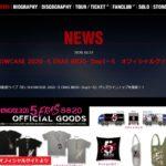 B'z初の無観客配信ライブ 「B'z SHOWCASE 2020 -5 ERAS 8820- Day1~5」 オフィシャルグッズのラインナップ発表‼