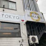 品川のラーメンの名店 「中華そば 和渦(わか) TOKYO」 グルメレポート