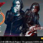 【ネタバレ注意!!】B'z presents UNITE #01 大阪公演(共演:Mr.Children)セトリ&レポート