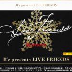 「B'z presents LIVE FRIENDS」 有観客LIVE開催決定 & アルバム「FRIENDS Ⅲ」リリース‼